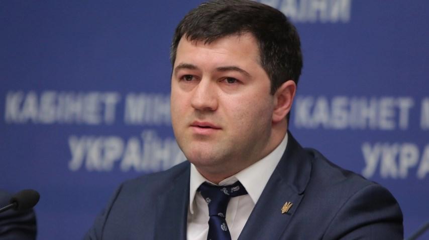 Насиров заявил, что ему до сих пор не вернули 100 млн гривен залога