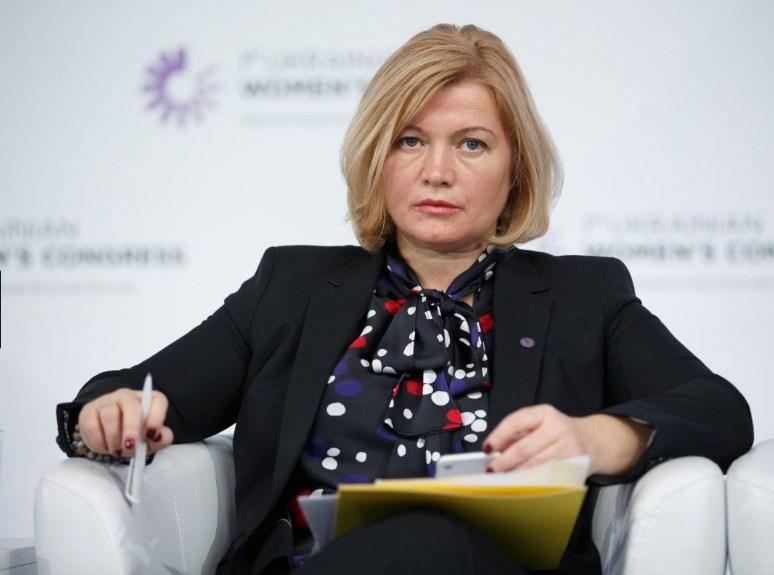 Геращенко о стрельбе в Страсбурге: Безопасной Европы больше не существует