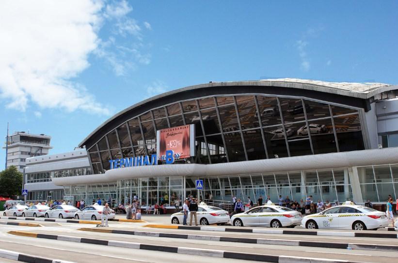 Дорого и нарядно: аэропорт Борисполь украсят к Новому году за 3,5 миллиона