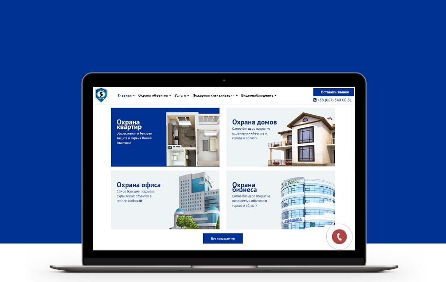 «Space Site» — это создание сайта, а также гарантия качественного выполнения многих других услуг
