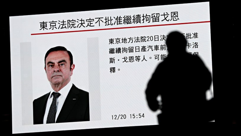 Скандал с экс-главой Nissan: Гону выдвинули новые обвинения