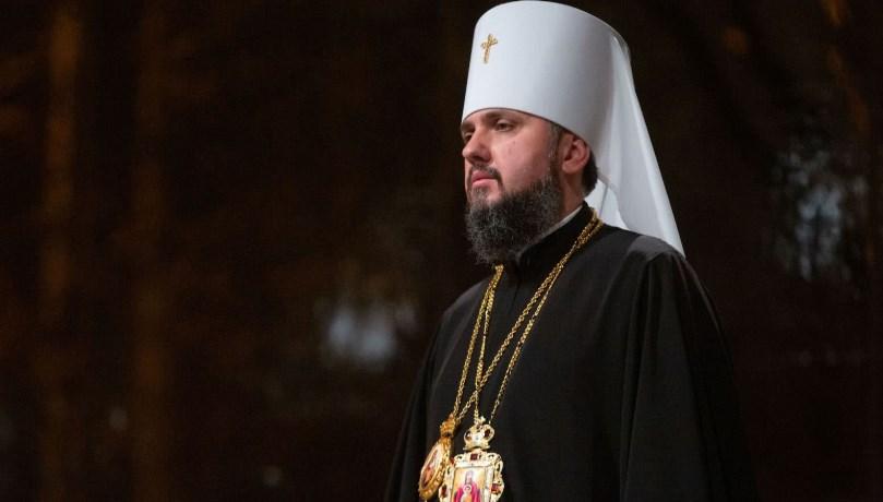 РПЦ продолжит существовать в Украине, но в поместной церкви не против: Епифаний объяснил почему