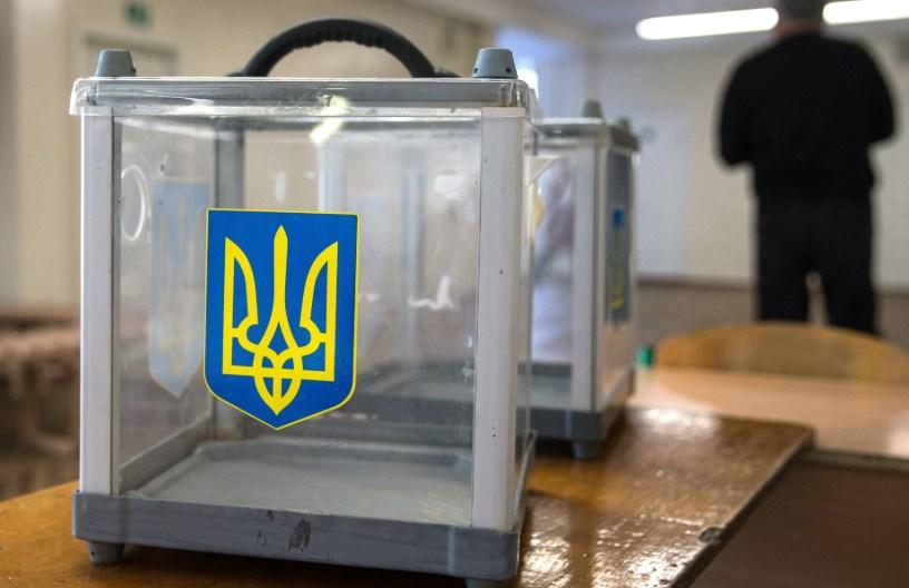 Сколько Украине будут стоить выборы 2019 года: ЦИК утвердила смету