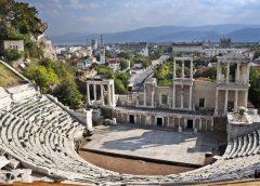Пловдив объявлен культурной столицей Европы в 2019 году