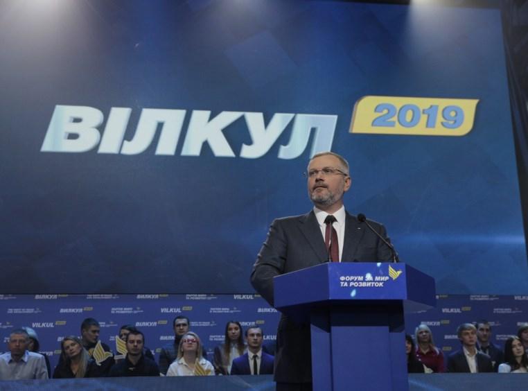Мир, три налога и власть на местах: как прошел Первый всеукраинский форум «За мир и развитие»