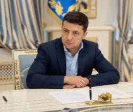Зеленский утвердил состав Комиссии по правовой реформе: подробности