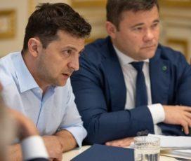 Зеленский ответил на новую петицию по увольнению Богдана