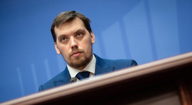 Частичная приватизация: Гончарук придумал, как ввести бизнес в «Укрпочту»