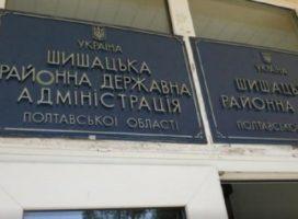 В Полтавской области депутат прострелил себе голову