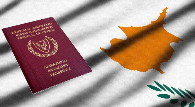 Garant.in отзывы. Гражданство Кипра