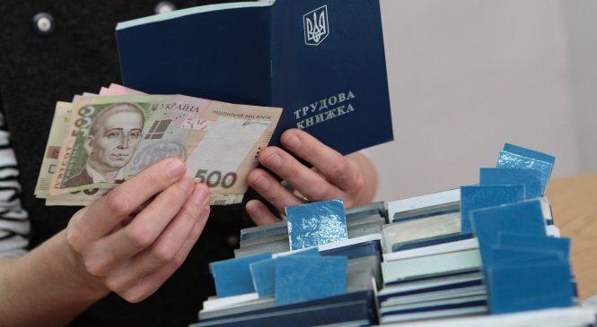 В Украине перестало расти количество безработных