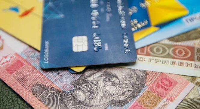 Иностранцы смогут открывать счета в украинских банках через интернет