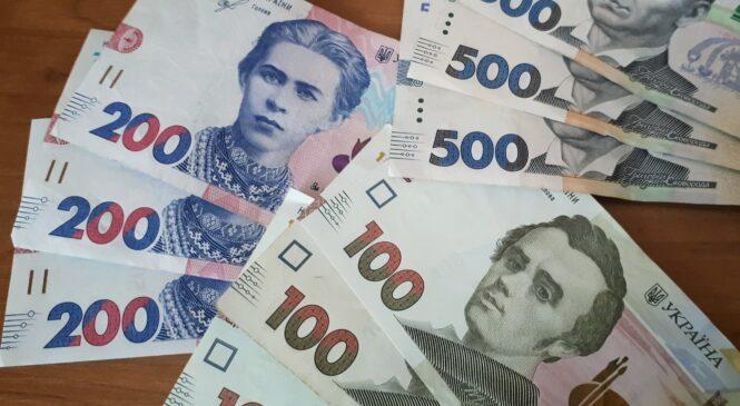 Бизнесу готовят карантинные выплаты. Кто сможет получить 8 тысяч гривен