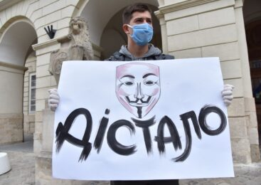 Бизнес на карантине: грозят ли Украине масштабные протесты предпринимателей