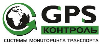 Система глобального позиционирования ( GPS)